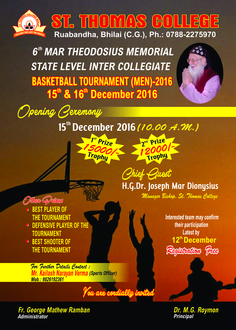Invitation_Basketball
